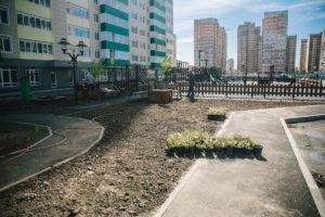 ЖК Грин Парк