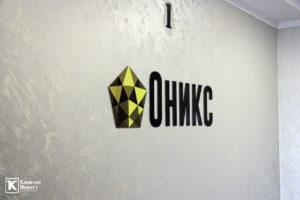 """ЖК """"Оникс"""""""