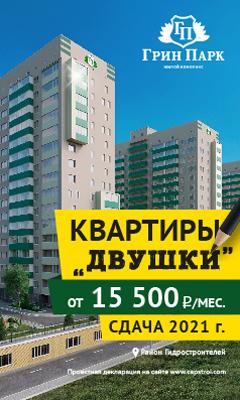ГП3 от 15 500